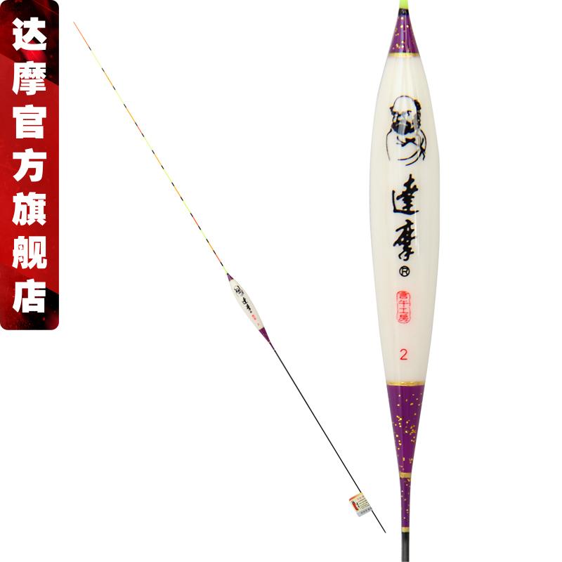 达摩浮漂KC18六片带壳孔雀羽16目长脚长尾枣核型黑坑竞技浮标渔标