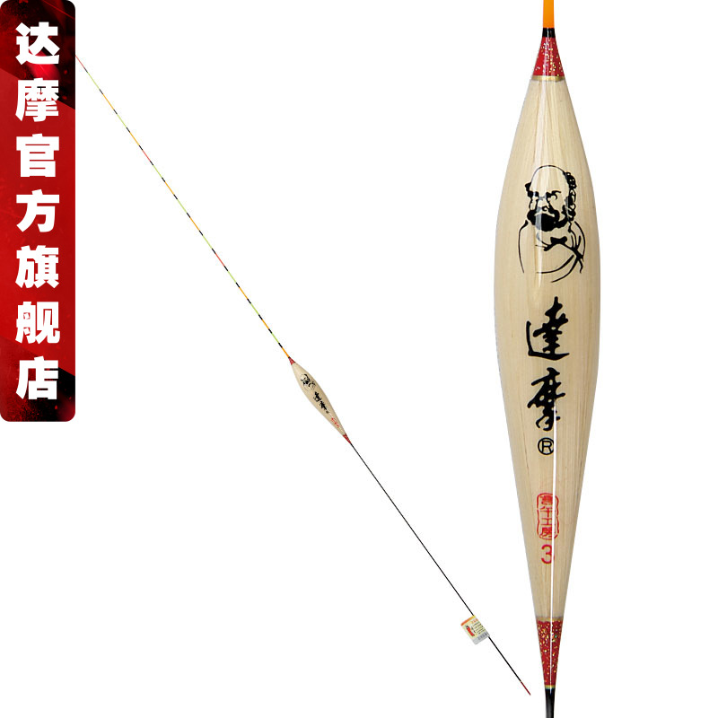 达摩浮漂LC09鱼漂野生芦苇18目硬尾短身枣核鲫鱼漂黑坑池塘 行程