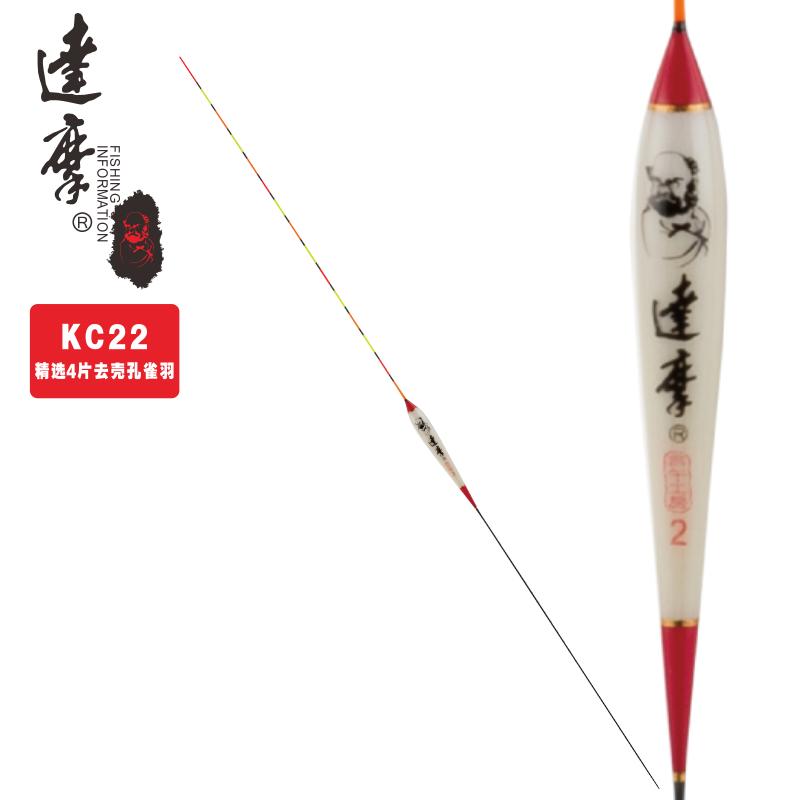达摩浮漂KC22去壳四片孔雀羽15目硬尾短身水滴型浮标鱼漂高灵敏度