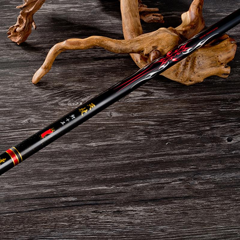 达摩钓竿鱼竿新款天杖超硬6H调黑坑抢鱼飞抄竞技钓竿手竿渔具