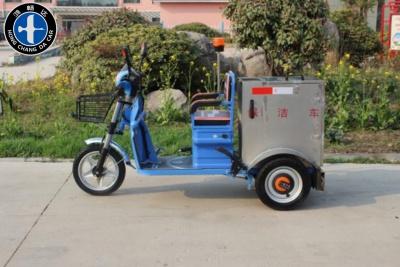 电动三轮车快速保洁车(120L不锈钢车厢)