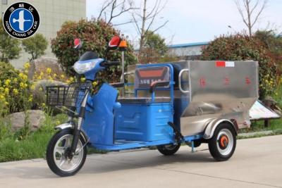 电动三轮保洁车(0.65立方不锈钢)