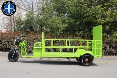 电动三轮六桶车(配6个240L塑料桶)