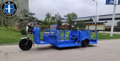 电动三轮六桶车(需配6个240L塑料桶)