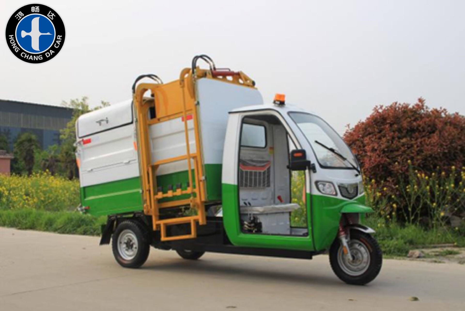 电动三轮翻桶车(DG32500AF,2.5立方翻桶车)
