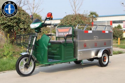 电动三轮双桶车(需配2个240L塑料桶)