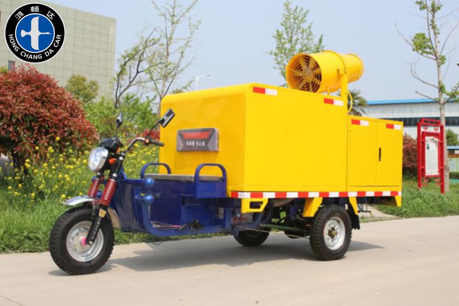 电动雾炮车(DG31000WP)