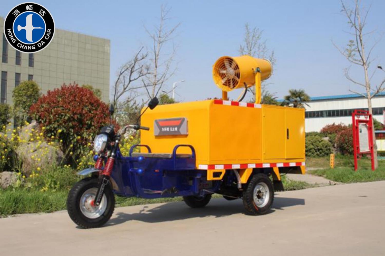 电动雾炮车(DG3500WP)