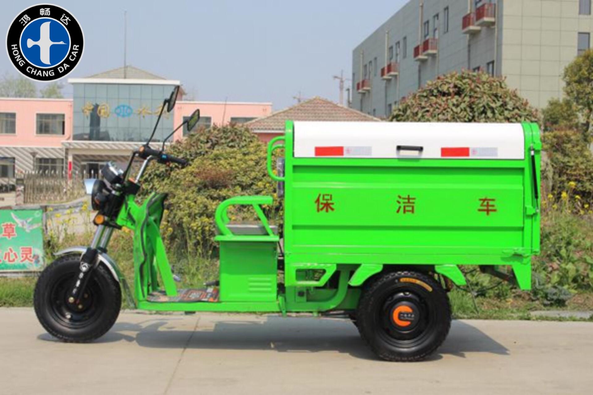 电动三轮清运车(DG3750C,750L垃圾收运车铁箱)