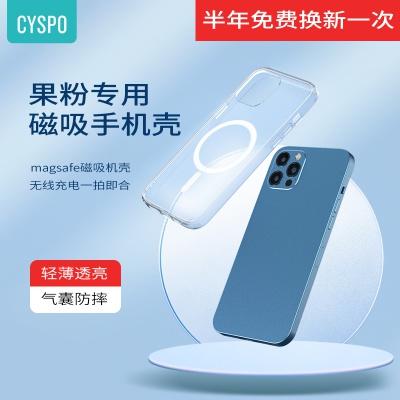 CYSPO iPhone12系列magsafe磁吸充电手机壳保护套全透明防摔