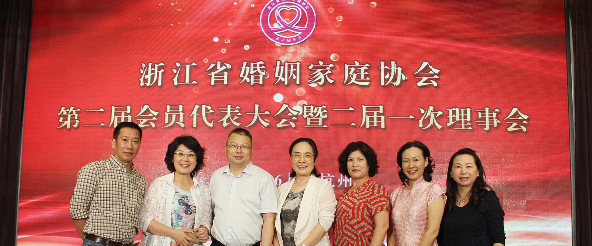 共享中国梦·共筑同心圆 | 佐钊党支部与浙江省婚姻家庭协会共祝祖国70周年华诞