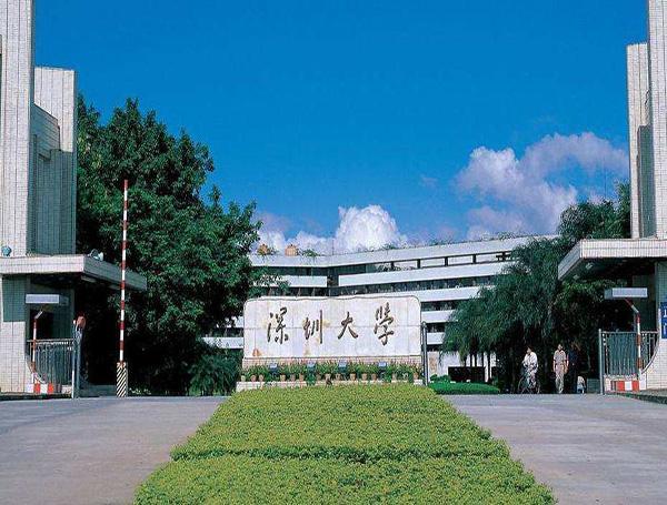 关于深圳大学校园的热水难题选择设备很重要