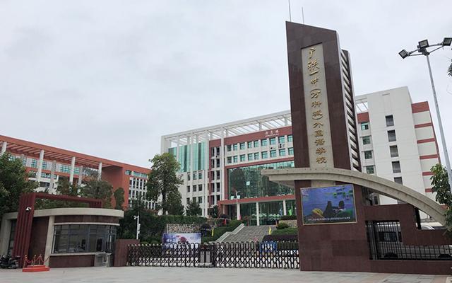 清远广铁一中学校热水工程
