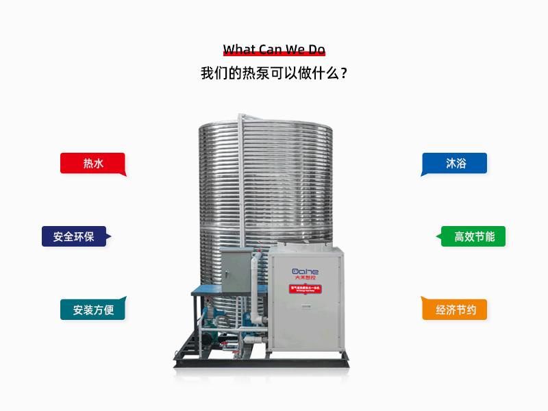 空气能热泵由于环保节能环境保护安全性舒服早已变成标准