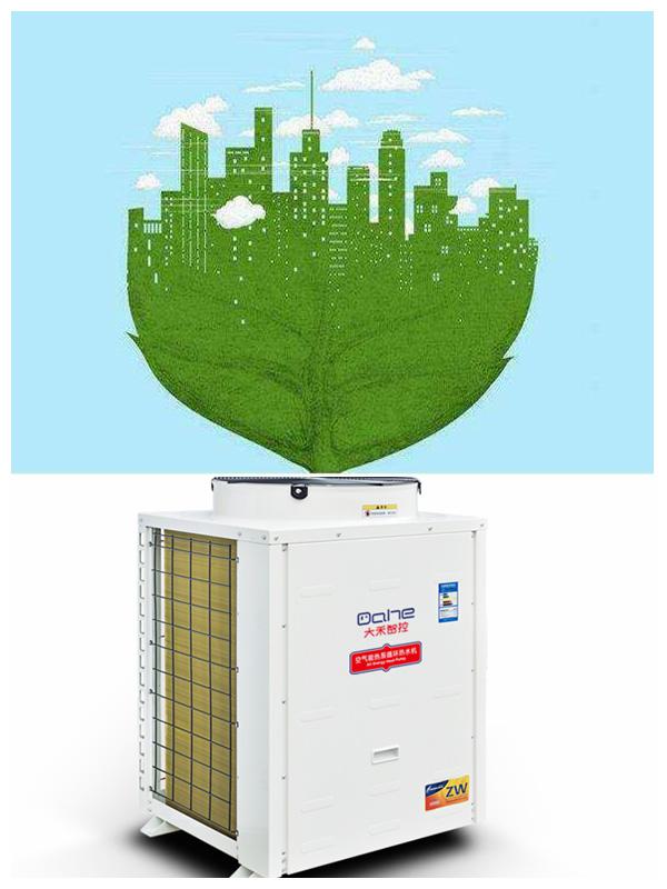 为什么说空气能热泵的安全性能高