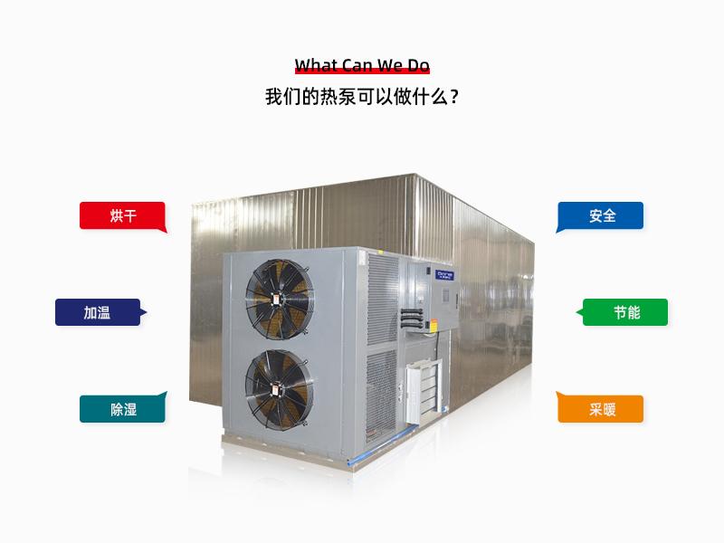 是什么让大家毫不犹豫的选择空气能热水器