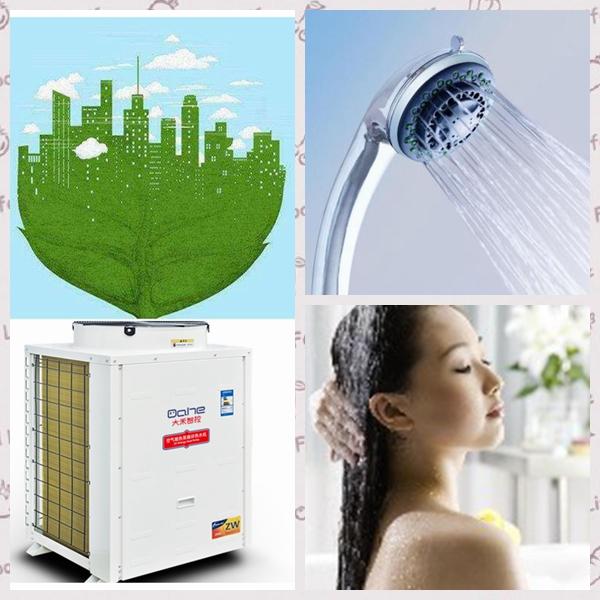 论洗澡对于健康养生作用--空气能热泵热水器价格