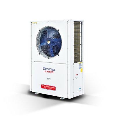 高温热泵侧出风5匹 DH-SKR050G