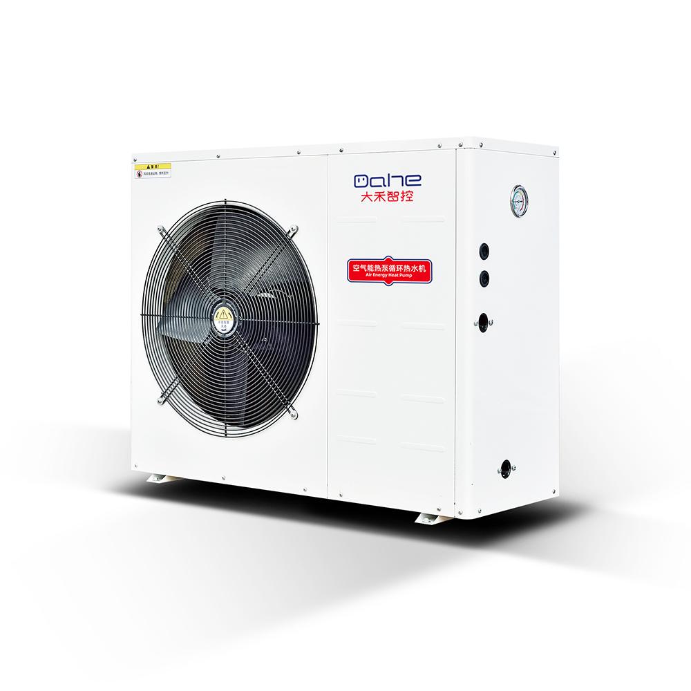 商用采暖热泵侧出风3匹 DH-SKR030W