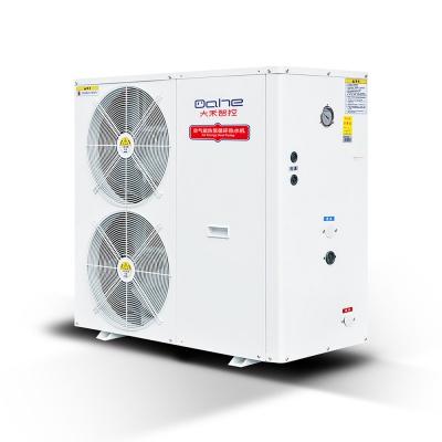 商用采暖热泵侧出风5匹 GT-SKR050W