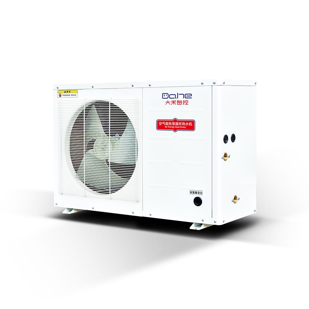 商用采暖热泵侧出风2匹 DH-SKR020W