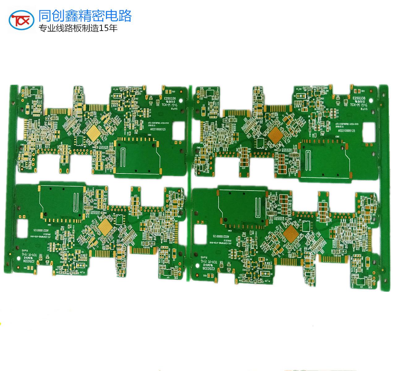 PCB多层电路板,深圳市线路板生产厂