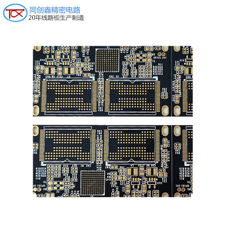 沉金多层PCB线路板、深圳电路板生产厂家