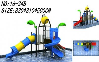 16-24B Water slide 滑梯