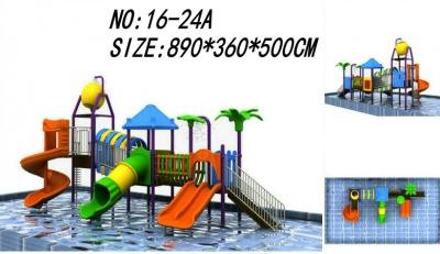 16-24A Water slide 滑梯