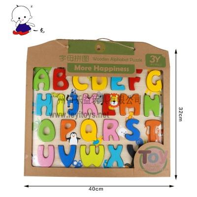 2123 字母拼图ABC