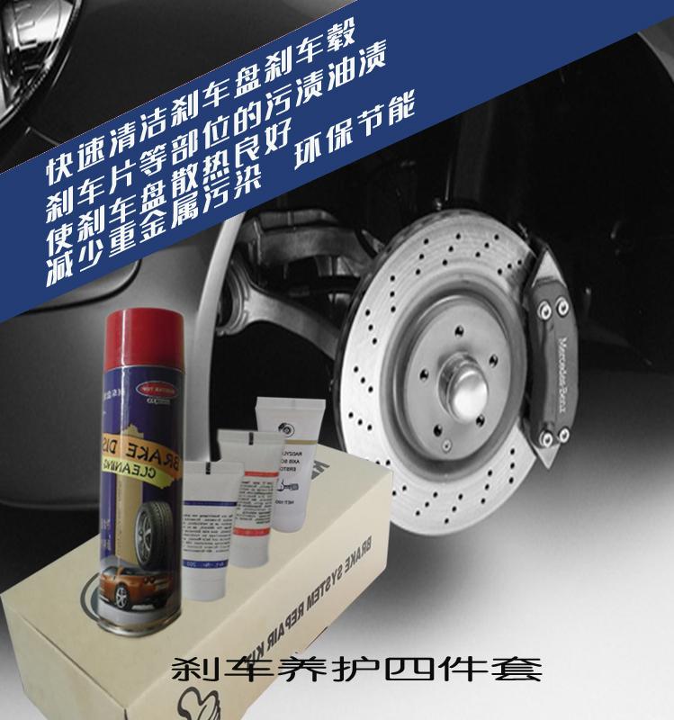 汽车保养常识如何让轮胎更耐用 怎么看轮胎磨损