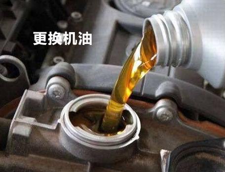 汽车养护用品之 润滑油具体作用与选择种类