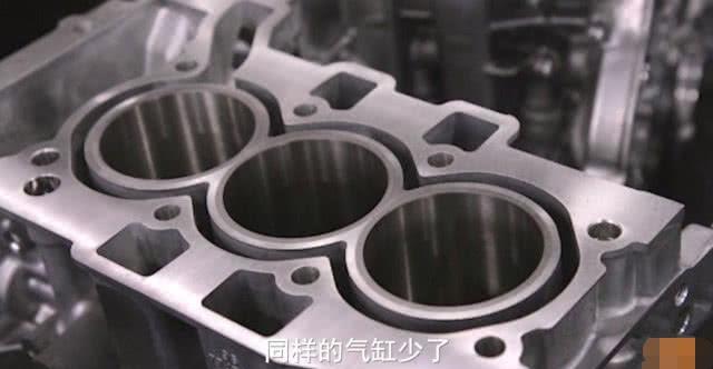 三缸发动机的优点和缺点是什么?