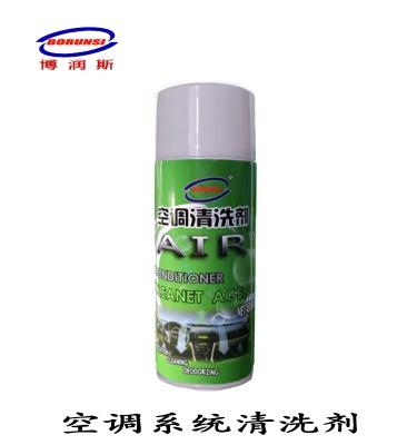 博润斯空调泡沫杀菌除臭清洗剂