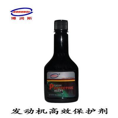 博润斯发动机高效保护剂