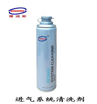 4S专用博润斯进气系统清洗剂