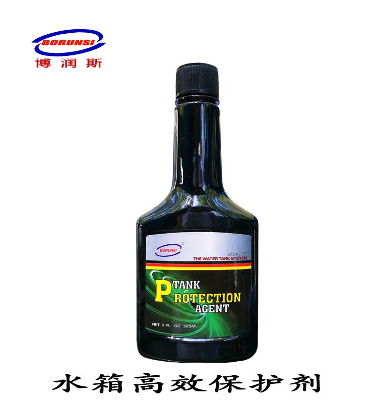 博润斯水箱保护剂