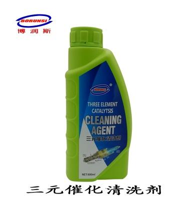 博润斯水性三元清洗剂