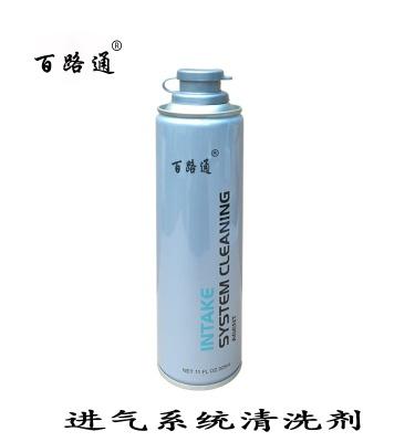 百路通进气系统清洗剂