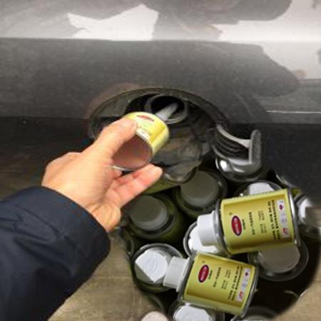 博润斯燃油四合一添加剂