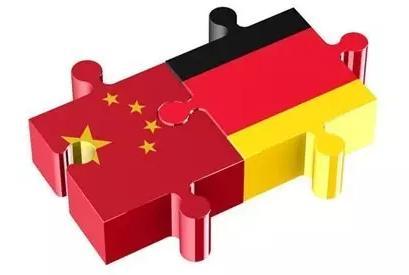【欧洲商机】-国际产业资源汇编之德国未来...