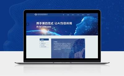 深圳华云信息系统有限公司