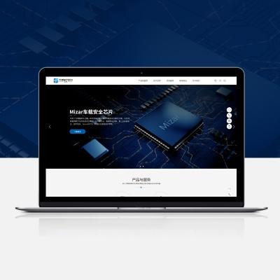 上海芯钛信息科技有限公司