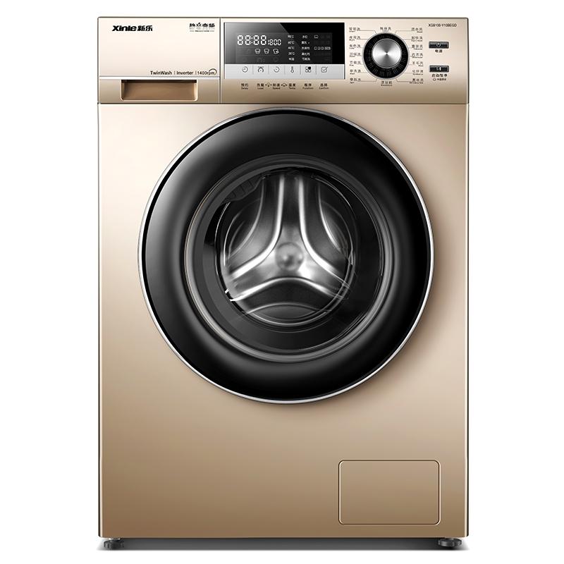 新乐10公斤静音滚筒洗衣机全自动大容量10kg变频家用洗衣机宾馆  XGB100-Y10BEGD