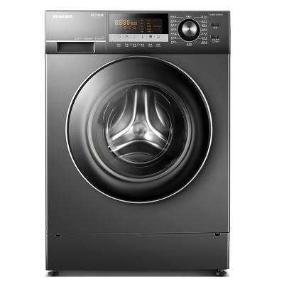 新乐双洗涤 9kg/公斤全自动静音变频家用滚筒洗衣机XGB90-Y92BESD