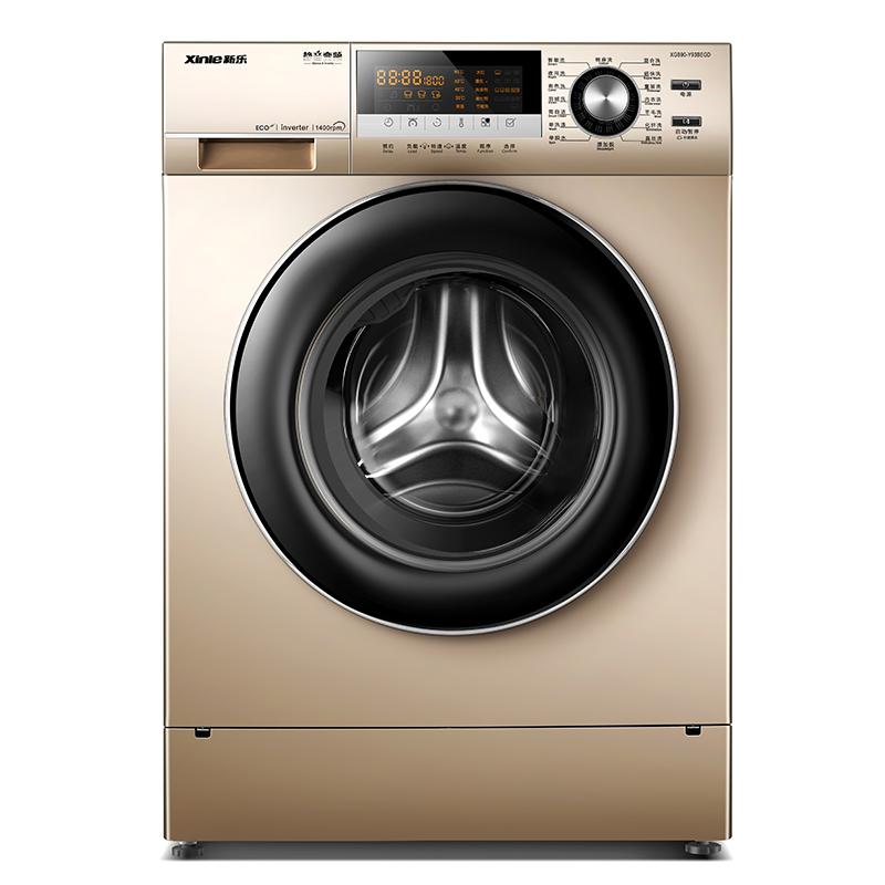新乐双洗涤 9kg/公斤全自动滚筒洗衣机家用静音变频XGB90-Y93BEGD