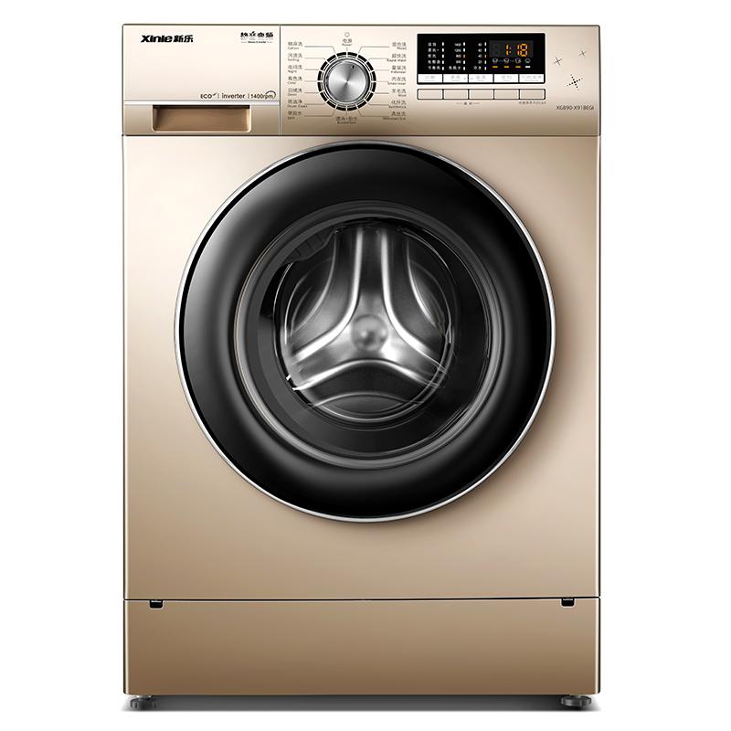 新乐双洗涤 9kg/公斤全自动滚筒洗衣机家用洗脱一体XGB90-X91BEGI
