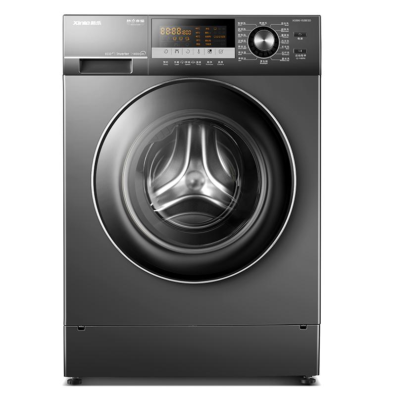 洗烘专区 test
