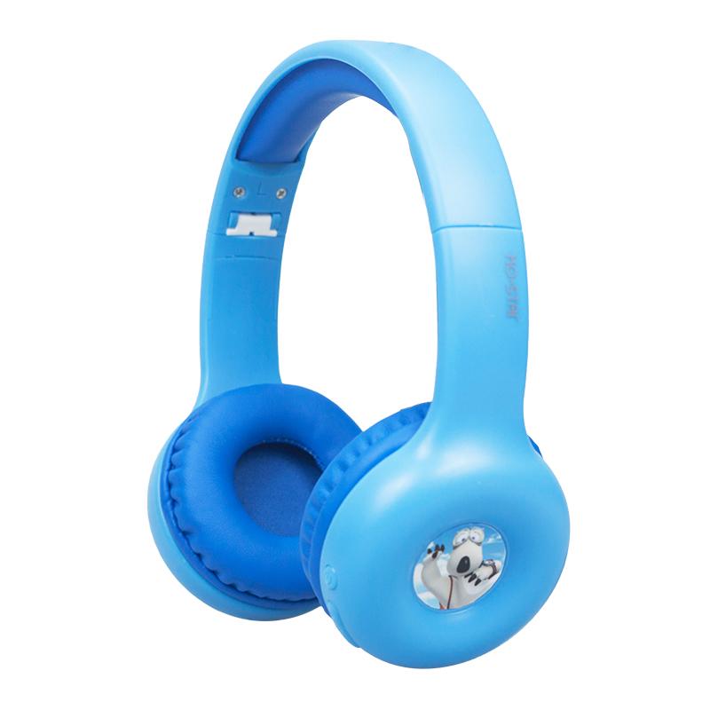 Kids wireless bluetooth headphone BT-688