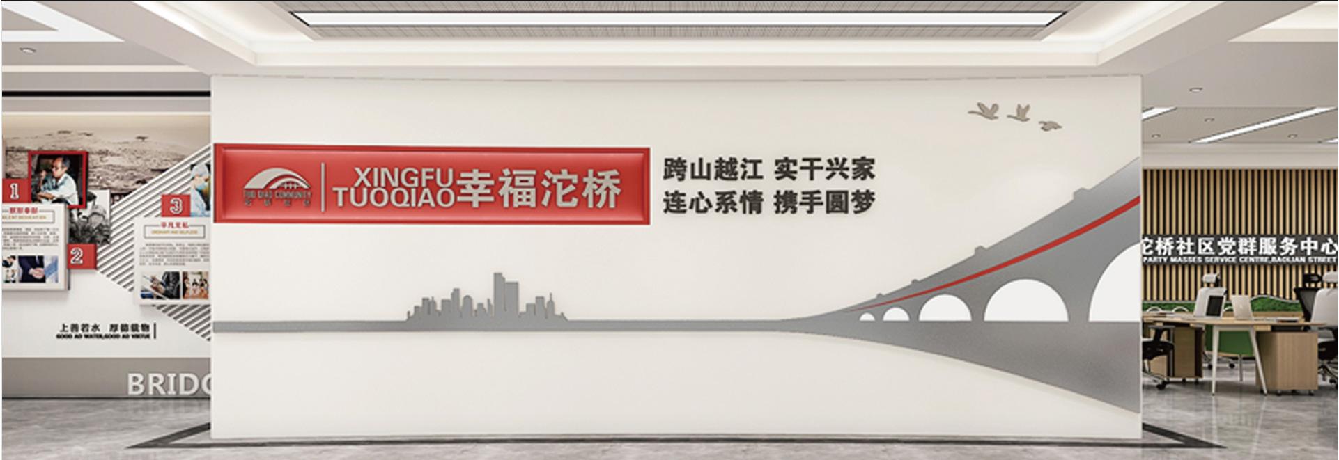 沱桥社区党群服务中心设计插图